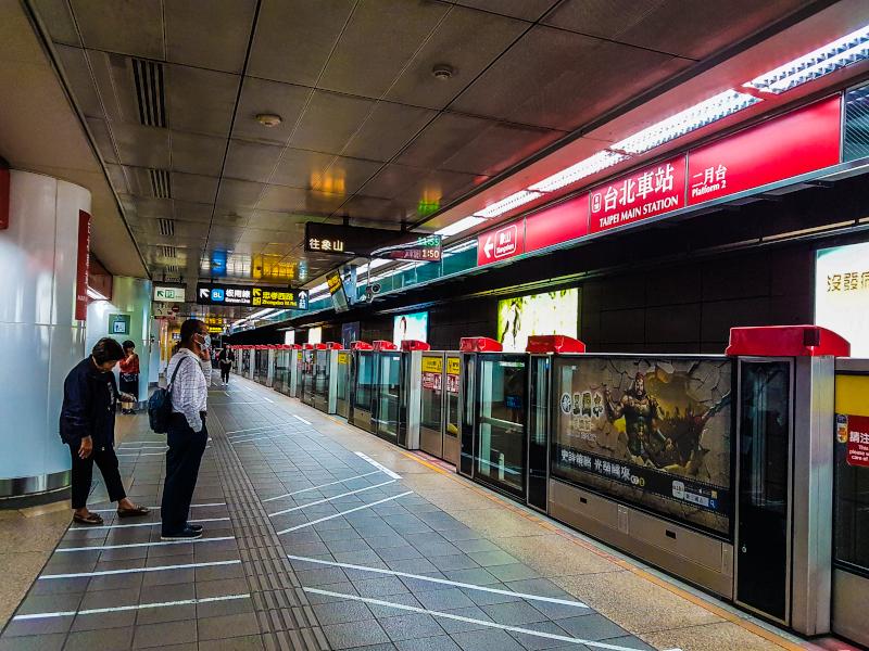 Taipei_metropolitana