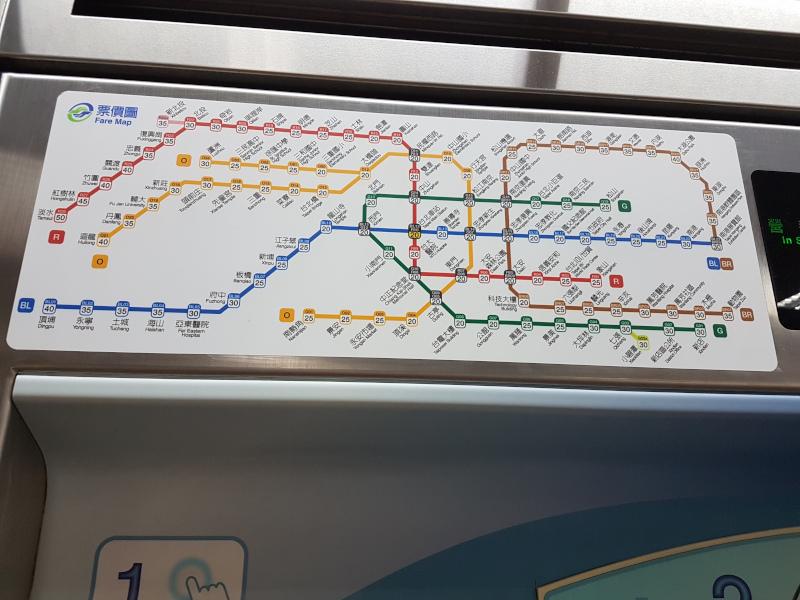 Taipei_linee_metro