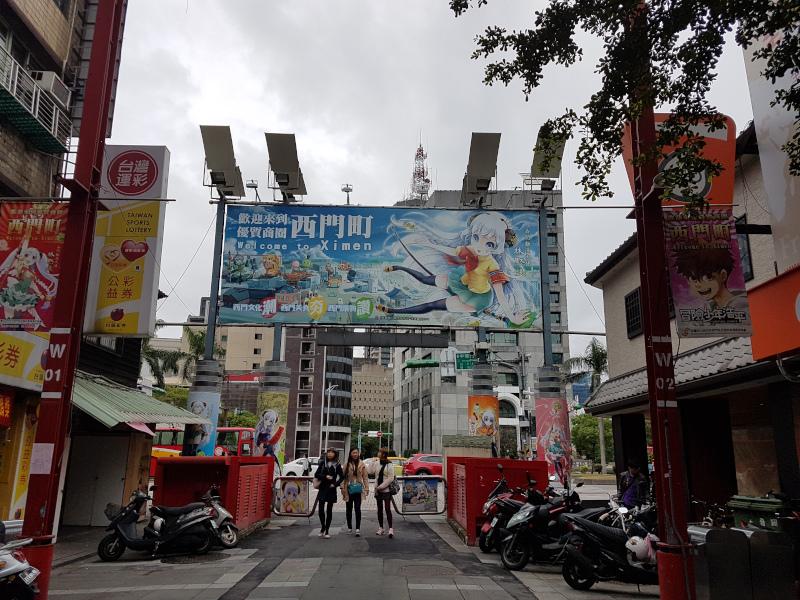 Taipei_Ximending