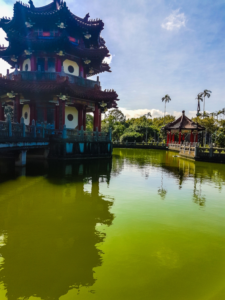Taipei_228_Peace_Memorial _Park