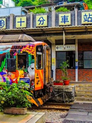Shifen-Station
