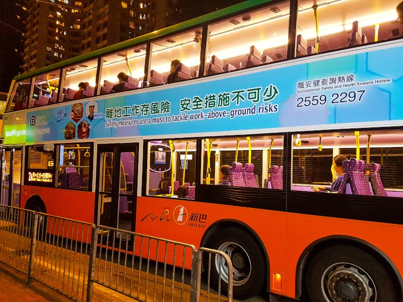 Guida ai trasporti dall'aeroporto di Hong Kong.