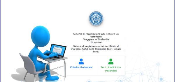 Thailandia certificato d'ingresso COE, cos'è e come richiederlo