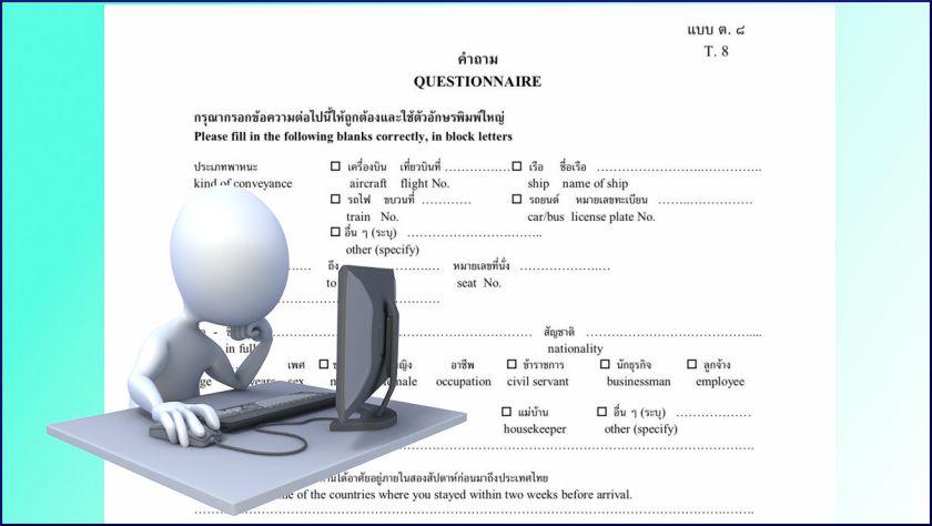Modulo T8 da compilare per chi vuole volare in Thailandia